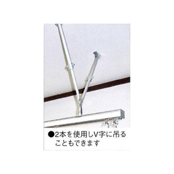 伸縮吊棒 KD30