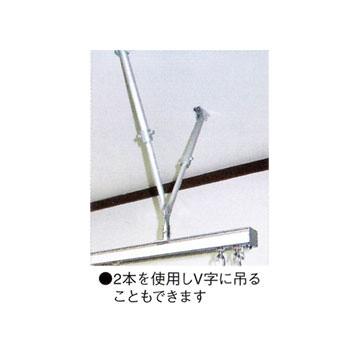 伸縮吊棒 KV16