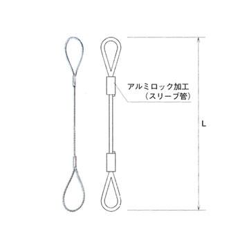 ワイヤーロープ